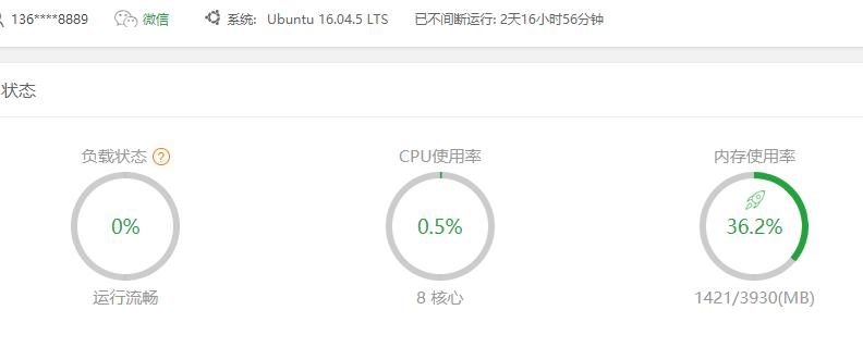 %E6%8D%95%E8%8E%B7