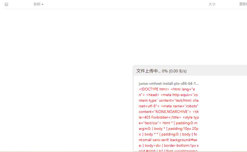 7 0上传文件CSS报错问题- 服务器问题- Seafile 用户论坛